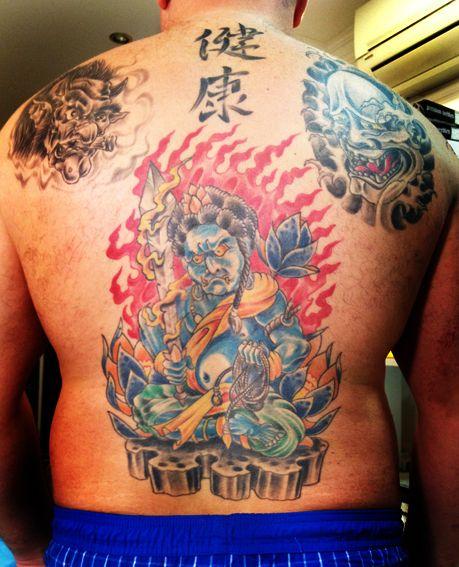 Japanese Fire Tattoo Designs Japanese Art Tattoo Design