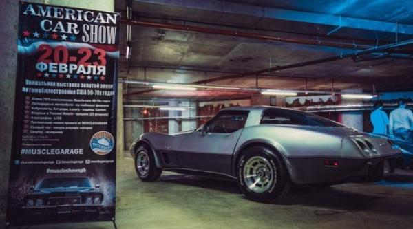 Legendary american car, old, cars, vehicle, grey