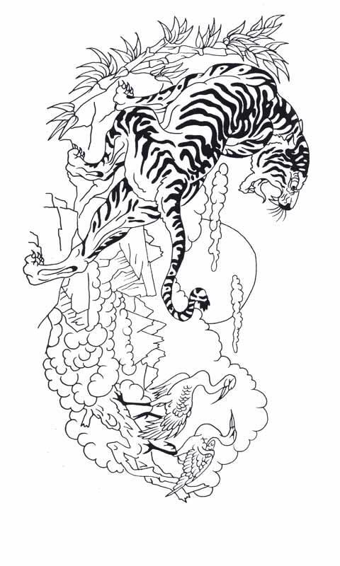 Japanese tattoo designs 3
