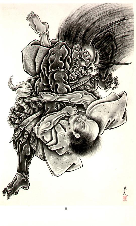 Japanese tattoo designs 6