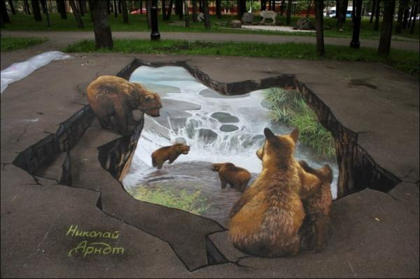 Three-dimensional street art, Nicholas Arndt, bear family